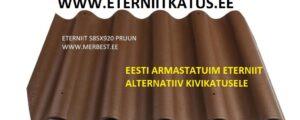 ETERNIIT-GOTIKA-PRUUN-1024x410-1
